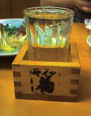 Daiyakiku08