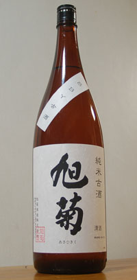 Asahikikuh8by