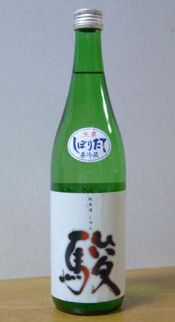Shunshiboritate