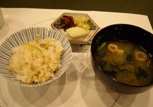 Oshima7