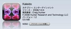 Kaleido8