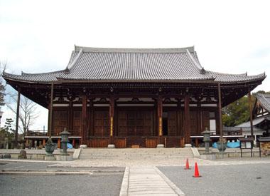 Koumyouji3