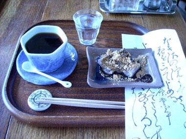 Shinkokan3