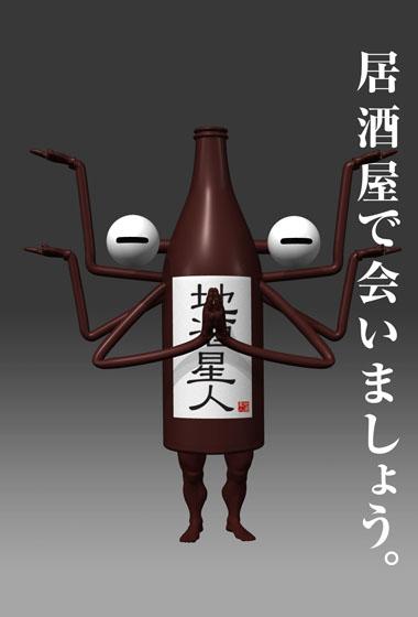Seijinashura