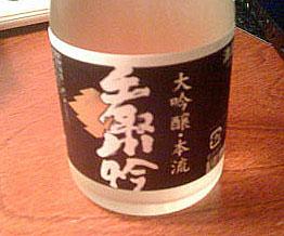Kanazawatedorigawa
