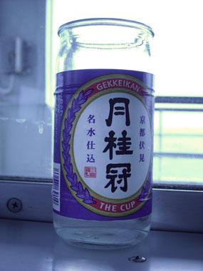 Tokyowanf