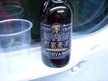 Machiyabeer2