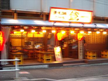 Tetsuichi1