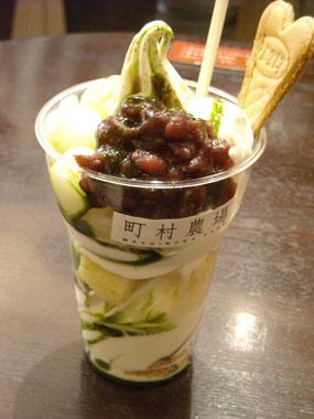 Shinpachi5
