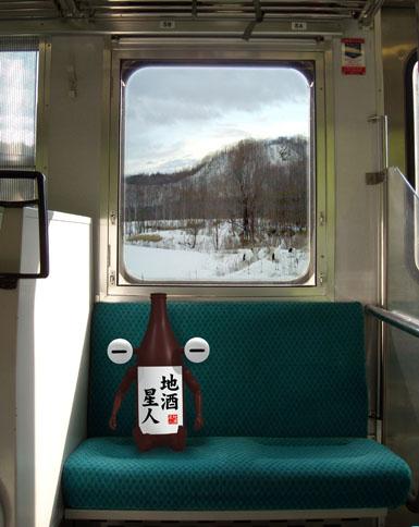Seijintetsu