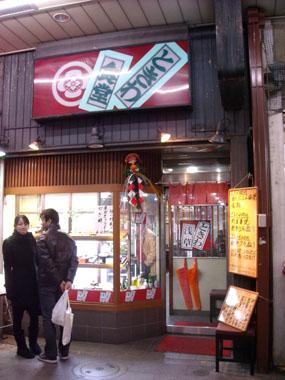 Tokiwa5