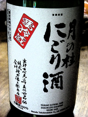Tsukinigori_2