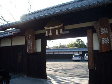 Kozaemon2