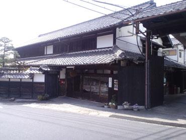 Michisakari
