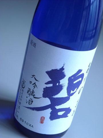 Kisyuao1