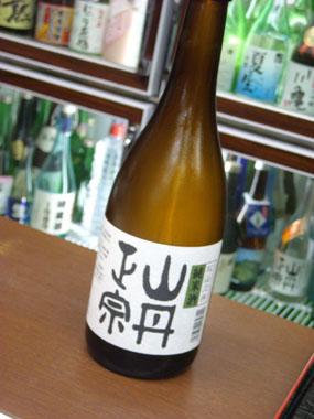 Kuramotoya3
