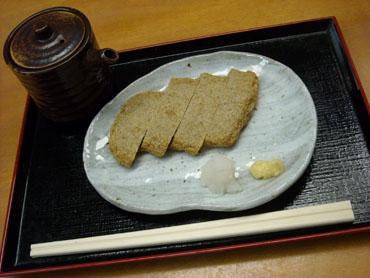 Kuramotoya4