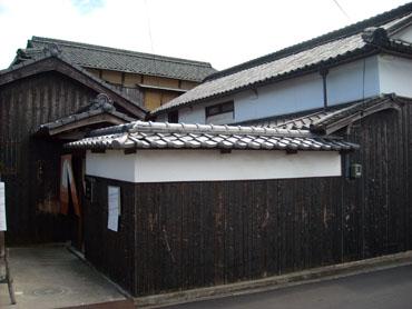Naoshimaroji2