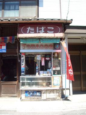 Naoshimaroji3