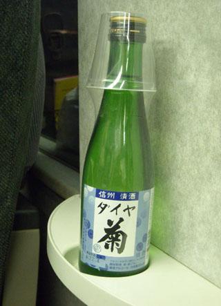 Daiyakiku10