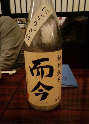 Ichibei11010