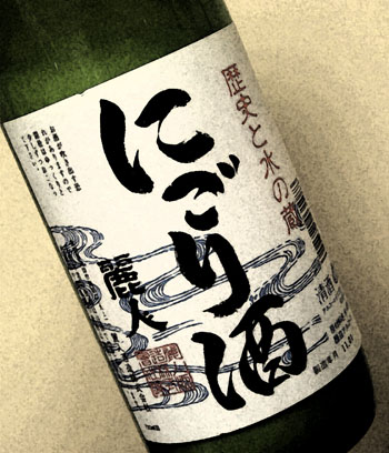 Reijinnigori11