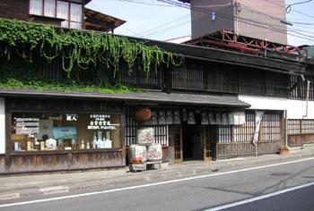Reijinshuzou