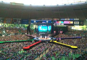 Seibu_dome