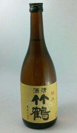 Mcz_taketsuru