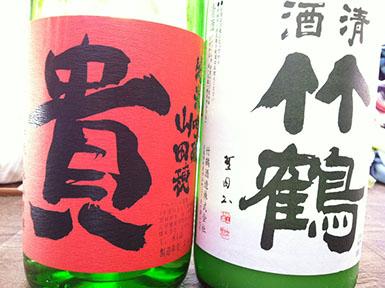 Kouhaku_sake