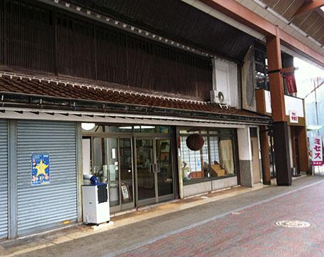 Jyujiasahi2