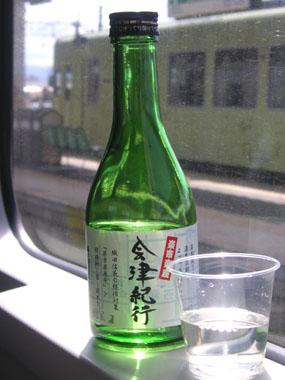Aizukikou