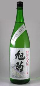 Asahikiku