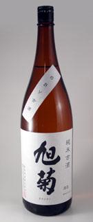 Asahikikuh6