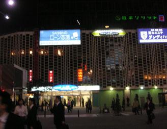 Daigiku_3