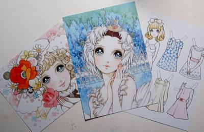 Dreamgirl2