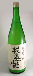 Fusounigori07