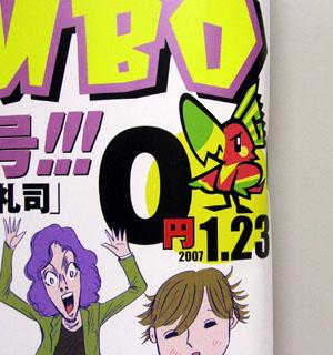 Gumbo5