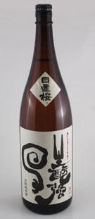 Hiokikimoto