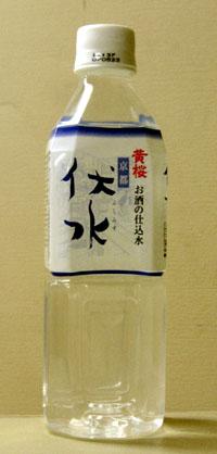 Hushimizu