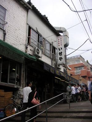 Iseyagaikan