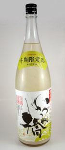 Izumibashio