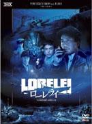 Lorelei_1