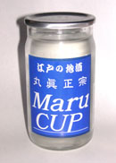 Marucup