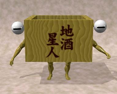 Masuseijin