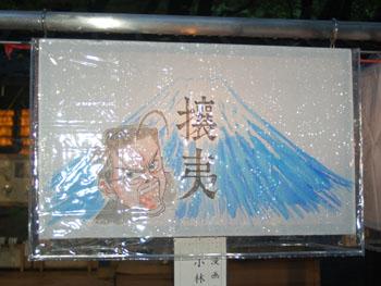 Mitama072
