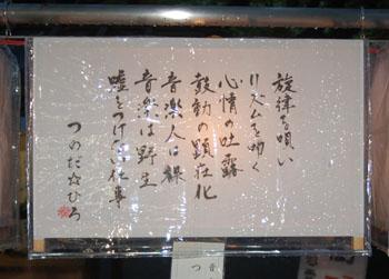 Mitama075
