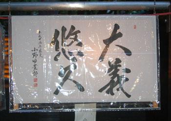 Mitama077
