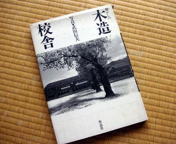 Mokuzou1