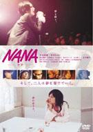 Nana_1
